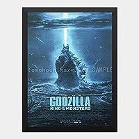 ハンギングペインティング - ゴジラ キングオブモンスターズ Godzilla King of the Monsters 5のポスター 黒フォトフレーム、ファッション絵画、壁飾り、家族壁画装飾 サイズ:33x24cm(額縁を送る)