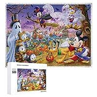 ミッキーマウス ミッキー ジグソーパズル 1000ピース diy 絵画 学生 子供 大人 Jigsaw Puzzle 木製パズル 溢れる想い おもちゃ 幼児 アニメ 漫画 壁飾り 入園祝い 新年 ギフト 誕生日 クリスマス プレゼント 贈り物