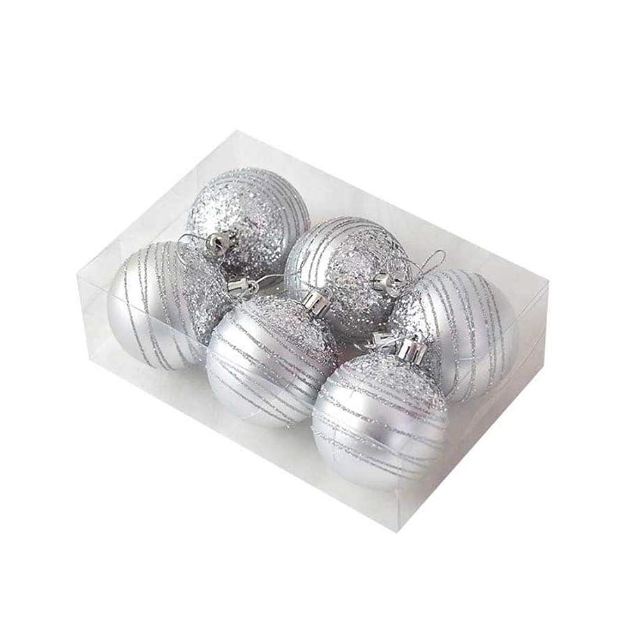 オーナメント クリスマス 北欧風 6個入り 直径6cm ボール シルバー レッド 豪華 DIY デコレーション ツリー 飾り おしゃれ エレガント 装飾 Esolom