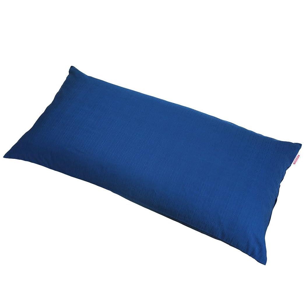 一貫性のない見捨てられた瞳枕カバー 50×100cmの枕用 紬クロス ファスナー式 ステッチ仕上げ 日本製 枕 綿 ブルー