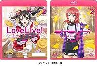 ラブライブ! 2nd Season 2 [Blu-ray]