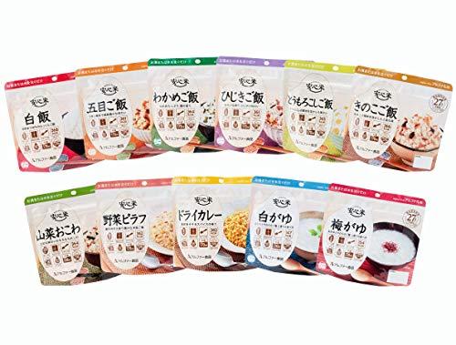 アルファー食品 安心米11種類セット(安心米ごはん11種×各1食)