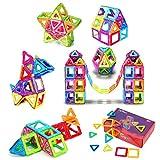 FlyCreatマグネット おもちゃ 男の子 女の子 磁石 おもちゃ 子供プレゼント 知育玩具 立体 パズル 磁気ブロック64個 外しにくい 磁石 積み木 カラフル 磁性構築玩具 幾何学認知 想像力と創造力を育てる知育 おもちゃ 贈り物 誕生日 出産祝い 入園 クリスマスプレゼント DIY (66)