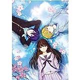 Haushele OFD Anime ノラガミ Noragami beschichtetes