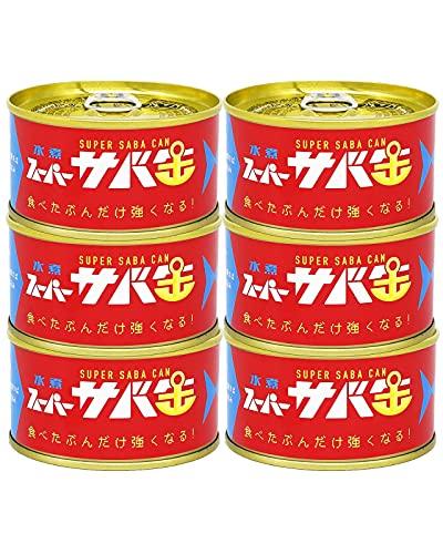 SUPERMINE スーパーサバ缶 金華さば 水煮 6缶セット 高級 石巻港 国産 化学調味料無添加 良質なプロテイン OMEGA3 OMEGA6 防災 非常食 保存食 備蓄 EPA 1.33g DHA 1.59g 214kcal ( 1缶 170g )