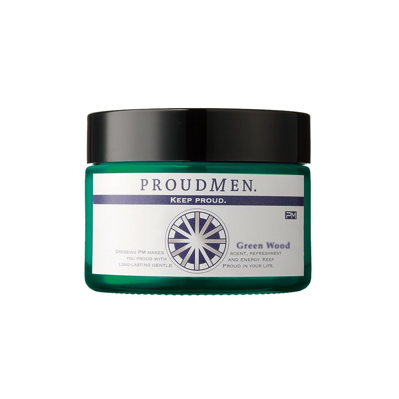 ためらうゴミ人間プラウドメン グルーミングバームGW 40g (グリーンウッドの香り) 香水?フレグランスクリーム