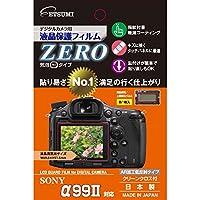 ETSUMI 液晶保護フィルム ZERO SONY α99II対応 E-7351