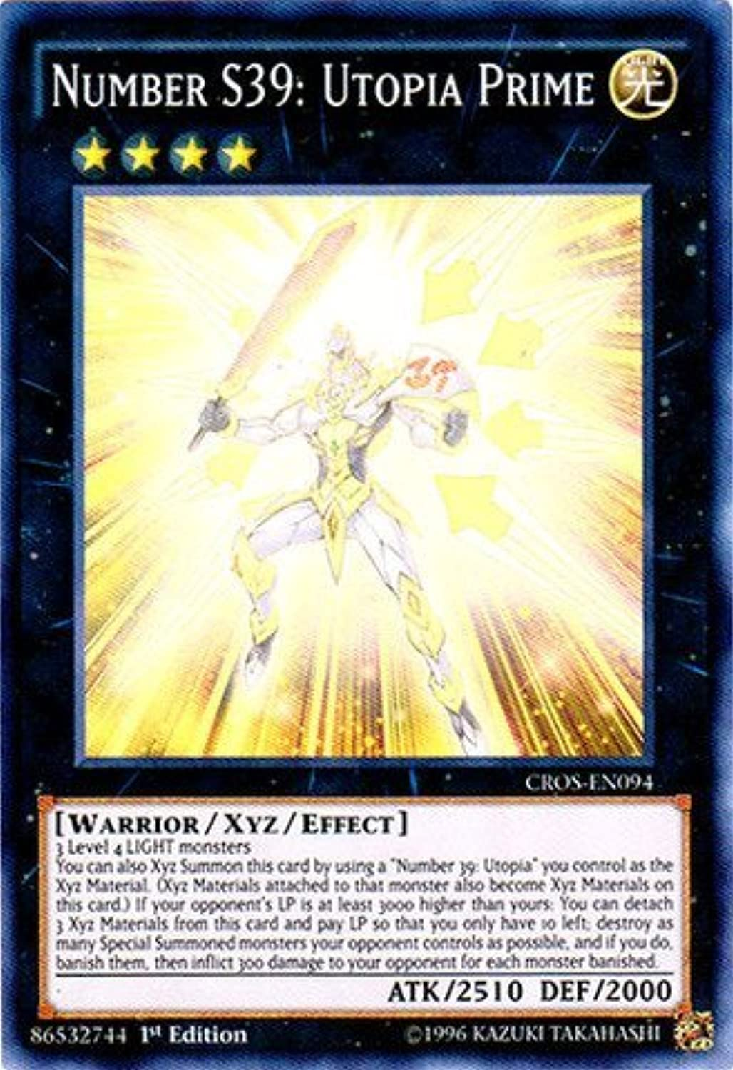 YuGiOh   Number S39  Utopia Prime (CpinkN094)  Crossed Souls  1st Edition  Super Rare by YuGiOh