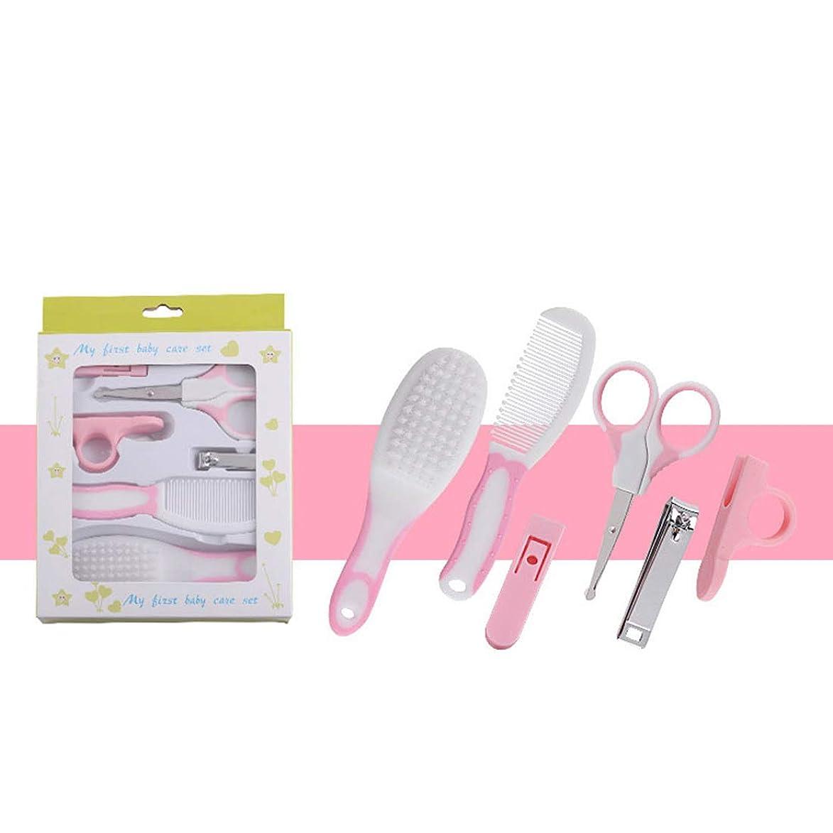 ベビーケアセットベビーコームブラシセット母体と子供用品 (色 : Pink set)