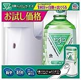 【お試し価格】 モンダミン ペパーミント マウスウォッシュ 1080ml 自動ディスペンサーセット