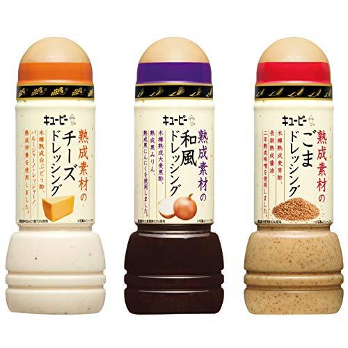 【Amazon.co.jp限定】 キユーピー 熟成素材のドレッシング3種アソートセット (チーズ・和風・ごま) 【セット買い】