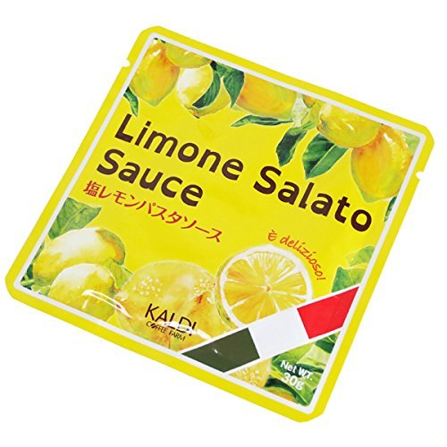 カルディオリジナル 塩レモンソース 30g