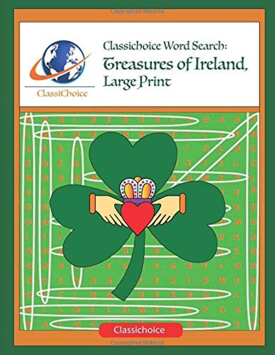 それに応じて万一に備えて自伝Classichoice Word Search: Treasures of Ireland, Large Print
