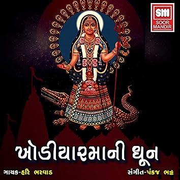 Khodiyarmaa Ni Dhoon