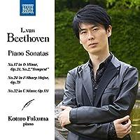 Beethoven: Klaviersonaten Nr. 17, 24 & 32