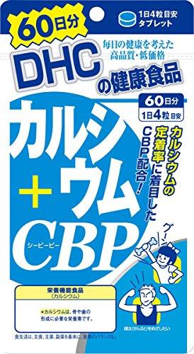 DHC カルシュウム+CBP 240粒