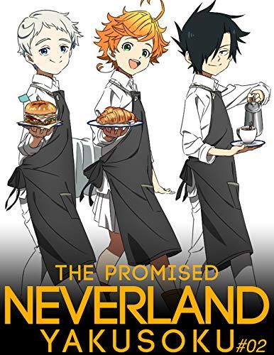 Yakusoku: No Neverland manga books Box Set 2 Collection for yakusoku no neverland manga FAN (English Edition)