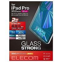 エレコム iPad Pro 11inch 第3世代 2021年モデル 保護フィルム リアルガラス ストロング ブルーライトカット TB-A21PMFLGHBL