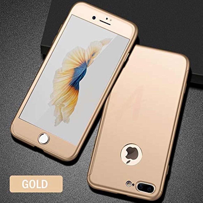 エージェント設置ラフOdissys - 2019 iPhone 8 6 6S 7プラスカバー付き強化ガラスのためにiPhone 7 6 6SプラスのフルハードPC電話ケースのために360保護ケース [ゴールド iPhoneのための8]