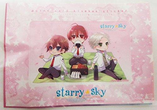 Starry☆Sky in Spring アニメイト ポイントカード きせかえステッカー シール スタスカ