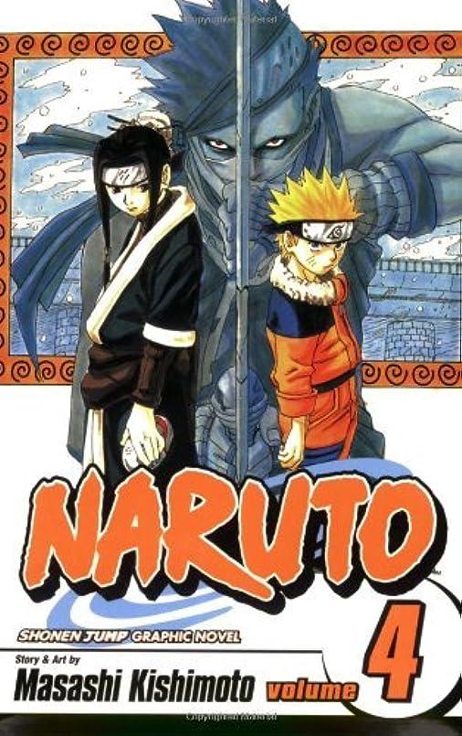 全部シリンダー交じるNaruto, Vol. 4: Hero's Bridge (Naruto Graphic Novel) (English Edition)