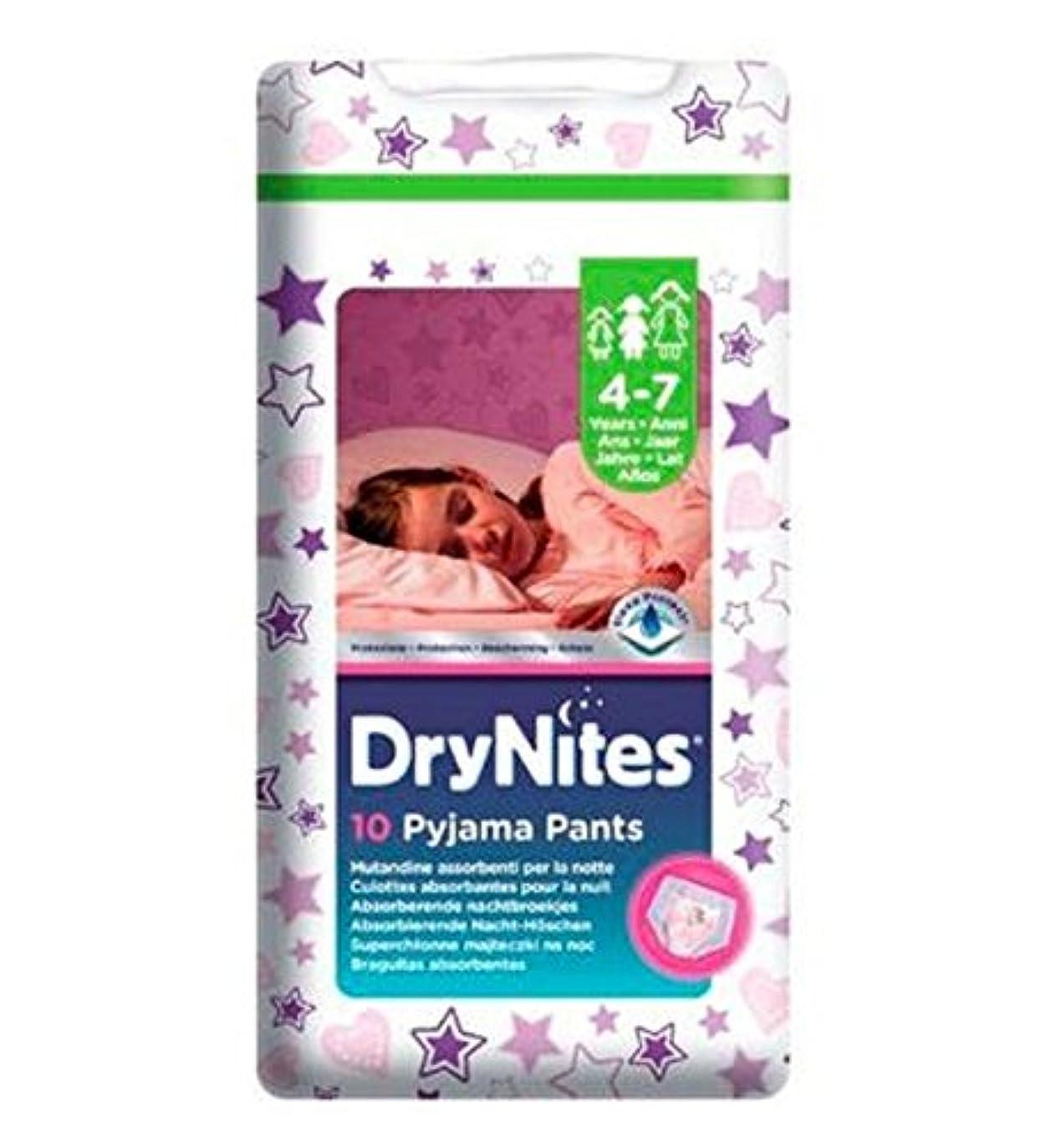 媒染剤協会糞Huggies DryNites? Pyjama Bed Wetting Pants Girls 4-7 Years - 10 Pants - 10パンツ - パンツの女の子4-7年を湿潤ハギーズのDrynites?パジャマベッド (Huggies) [並行輸入品]