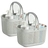 2-Pack Plastic Organizer Storage Baskets With Handles and holes,Caddy Organizer For Bathroom Dorm And Kitchen,Portable Bathroom Shower Cleaning Caddy,Storage Bin Basket For Toy (gray)