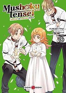 Mushoku Tensei Edition simple Tome 12
