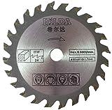 Lame de scie circulaire à bois pour scie plongeante Parkside (Exclusivité Lidl) 85mm de diamètre x 10mm d'alésage 24dents