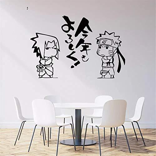 Etiqueta engomada de la pared del vinilo de la historieta japonesa Naruto Anime Uchiha Sasuke Etiqueta de la pared Introducción Etiqueta de la pared Etiqueta de la pared de la cocina y el comedor