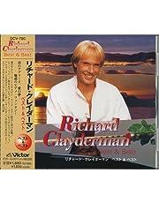 リチャード・クレイダーマン ベスト PBB-102