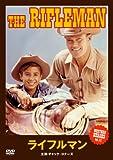 WESTERN HEROES VOL.11 ライフルマン[DVD]
