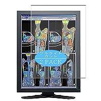 2枚 VacFun ブルーライトカット フィルム , EIZO RADIFORCE RX210 21インチ ディスブレ モニター 向けの ブルーライトカットフィルム 保護フィルム 液晶保護フィルム(非 ガラスフィルム 強化ガラス ガラス )