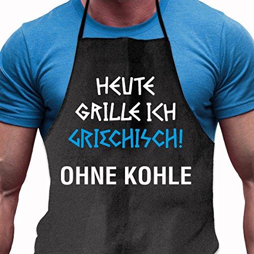 Shirtoo Grillschürze Heute Grille ich griechisch: Ohne Kohle