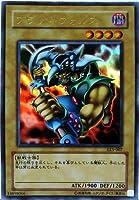 LE5-007 UR ブラッド・ヴォルス【遊戯王シングルカード】