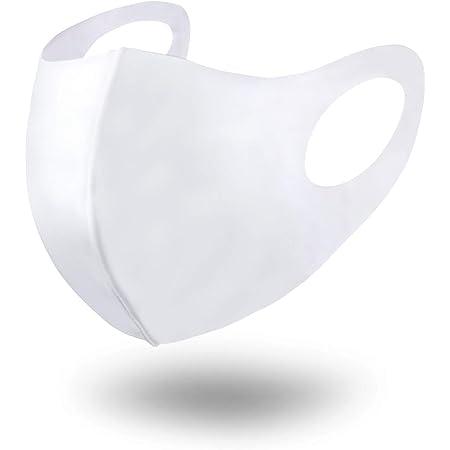 マスク 日本製 夏用 冷感 【創業60年の国内老舗工場がこだわって作った 抗ウイルス加工マスク 】 接触冷感 冷たい 洗えるマスク UVカット 速乾生地 繰り返し使用可 Naturali (ホワイト)