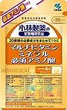 小林製薬の栄養補助食品 マルチビタミン ミネラル 必須アミノ酸 120粒