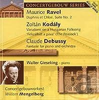 Walter Gieseking (Piano)