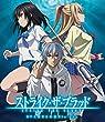 ストライク・ザ・ブラッド OVAIIIまとめ見Blu-ray