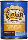 Nutro Hearty Stews Healthy Chicken & Rice Stew Chunks in Stew - 12.5 oz (12 in a case)