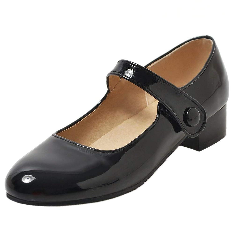 [RAZAMAZA] レディース ストラップ パンプス ローヒール 歩きやすい マジックテープ 学生靴
