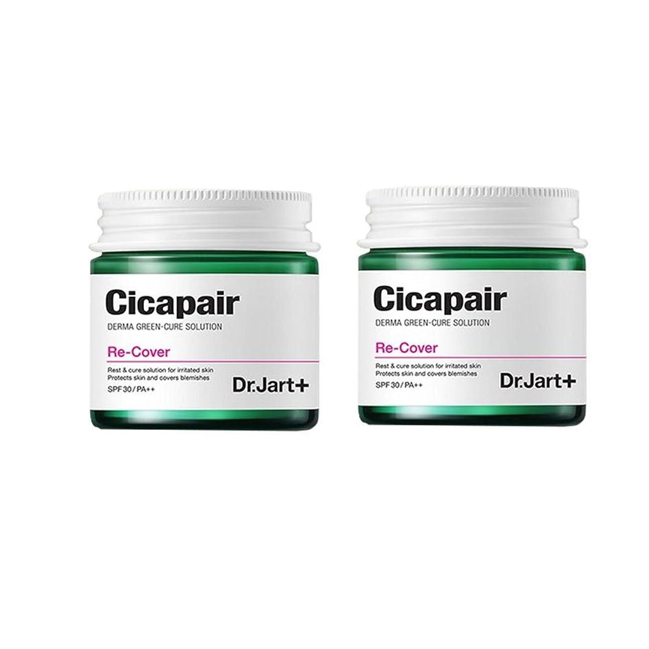 朝指令不良品ドクタージャルトゥ(Dr.Jart+)シカフェアリコボ 50ml x 2本セット (SPF30/PA++)、Dr.Jart+ Cicapair Re-Cover (SPF30 / PA++) 50ml x 2ea Set [並行輸入品]