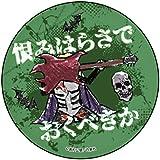 【恨みはらさでおくべきか】 缶バッジ デトロイト・メタル・シティ 01 グラフアートデザイン
