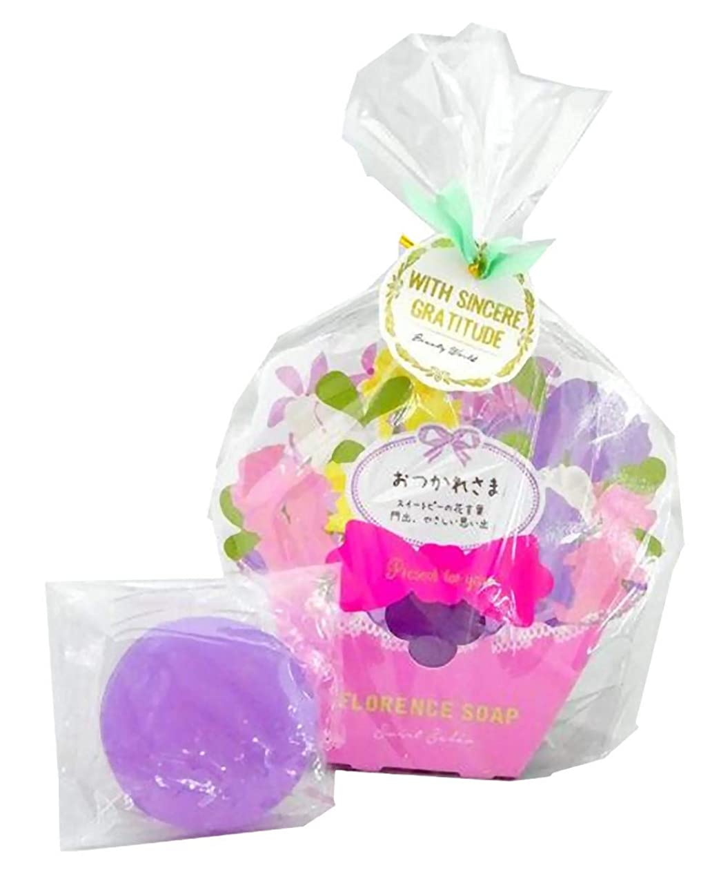原理対抗影響力のあるビューティーワールド BWフローレンスの香り石けん 花束パッケージ 6個セット FSP383?スウィートシャボン