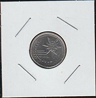 2013 MY Pattern 10 Sen Choice About Uncirculated Details
