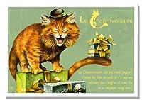 フランス製 キャットポストカード (Le Channiversaire) CPK093