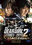 Dear Girl~Stories~THE MOVIE2 ACE OF ASIA [DVD]