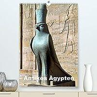 Antikes Aegypten (Premium, hochwertiger DIN A2 Wandkalender 2022, Kunstdruck in Hochglanz): Aegypten im Altertum - Bauten, Statuen, Reliefs und Malereien (Monatskalender, 14 Seiten )