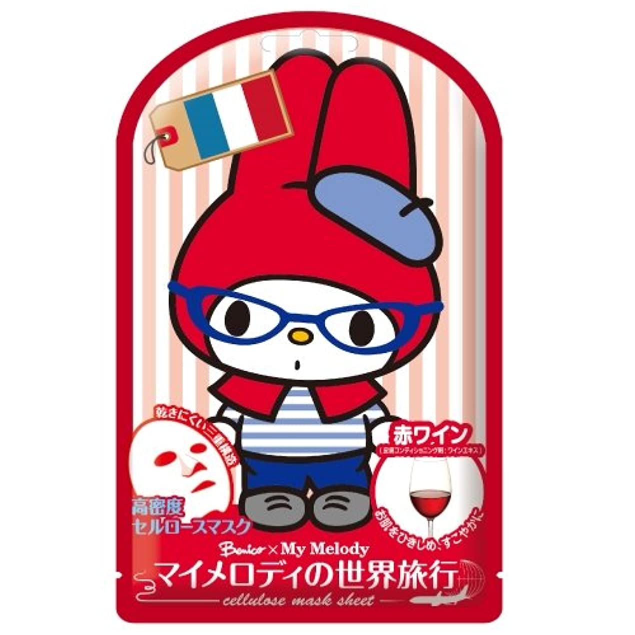 序文礼儀間ベニコ マイメロディ 世界旅行マスクシート(フランス) 1枚入