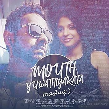 Mouth x Yuwathiyakata (feat. Imara De Chickera)